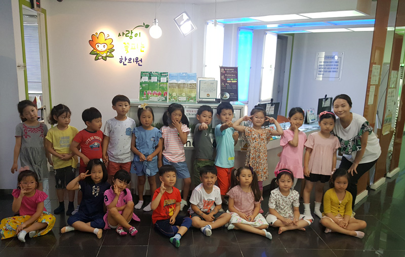 http://kidzmedi.com/download?id=gallery&no=122&mode=1